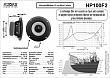 REPRODUKTOR - AUDAX HP100F2 - datasheet