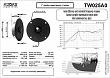 REPRODUKTOR - AUDAX TW025A0 - datasheet