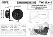 REPRODUKTOR - AUDAX TW025A16 - datasheet